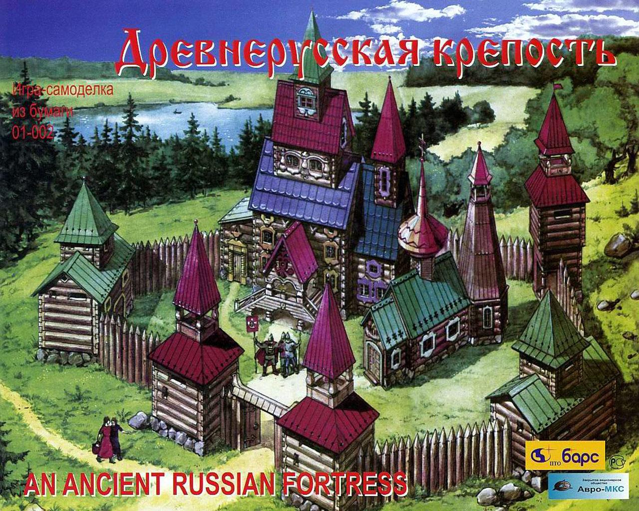 http://papersolders.ucoz.ru/_fr/1/5960703.jpg
